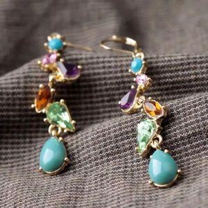 ❤️ Multicolored Water Drops Earrings